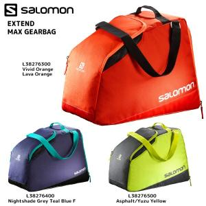 16-17 SALOMON(サロモン)【ギア小物/数量限定】 EXTEND MAX GEARBAG (エクステンドマックスギアバック)