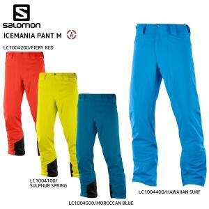 18-19 SALOMON(サロモン)【在庫処分品/パンツ】 ICEMANIA PANT M(アイスマニアパンツメンズ)【スキーパンツ】|linkfast