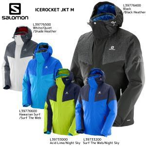 17-18 SALOMON(サロモン)【在庫処分品/ウェア】 ICEROCKET JKT M(アイスロケットジャケットメンズ)【スキーウェア】|linkfast