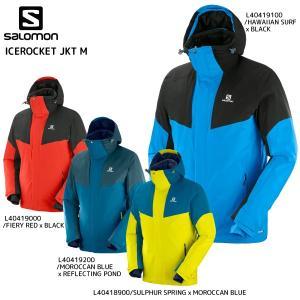 18-19 SALOMON(サロモン)【在庫処分品/ウェア】 ICEROCKET JKT M(アイスロケットジャケットメンズ)【スキージャケット】|linkfast