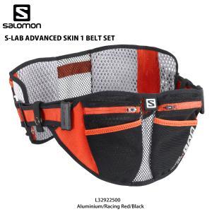 SALOMON(サロモン)【在庫処分品/トレランパック】 S-LAB ADVANCED SKIN S BELT SET (S-LAB アドバンスドスキン Sベルトセット) -ALM- L32922500|linkfast