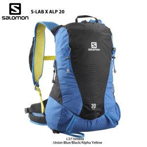 SALOMON(サロモン)【最終在庫処分/バックパック】 S-LAB X ALP 20 (S-LAB Xアルプ 20) L37169800|linkfast