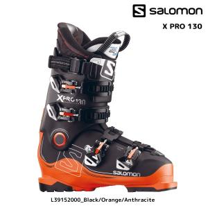 17-18 SALOMON(サロモン)【スキー靴/数量限定】 X PRO 130 (Xプロ130) L39152000|linkfast