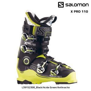 17-18 SALOMON(サロモン)【在庫処分/スキー靴】 X PRO 110(Xプロ110)L39152300【スキーブーツ】|linkfast