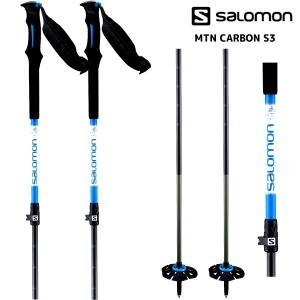 17-18 SALOMON(サロモン)【伸縮ポール/調整可】 MTN CARBON S3 (MTN カーボン S3)|linkfast