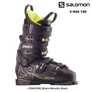 17-18 SALOMON(サロモン)【スキー靴/数量限定】 X MAX 130 (Xマックス 130) L39945500 linkfast