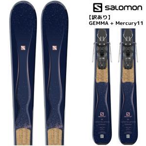 【訳あり】17-18 SALOMON(サロモン)【在庫処分】 GEMMA + Mercury 11 L90 (ゲンマ ウィメンズ 金具付) レディスマウンテンスキー|linkfast