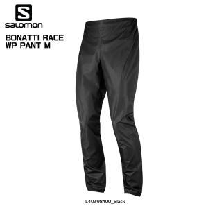 SALOMON(サロモン)【2019/軽量防水素材パンツ】BONATTI RACE WP PANT M(ボナッティ レースウォータープルーフ パンツ メンズ)【トレラン/ハイキング】|linkfast