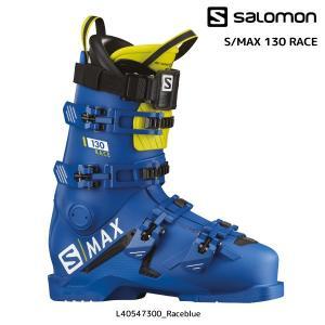 19-20 SALOMON(サロモン)【スキー靴/数量限定】 S/MAX 130 RACE(S/マックス 130 レース)L40547300【スキーブーツ】|linkfast