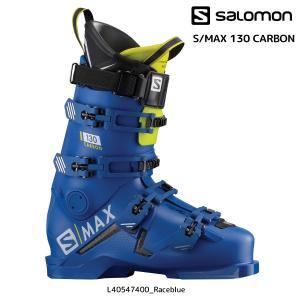19-20 SALOMON(サロモン)【早期予約/スキー靴】 S/MAX 130 CARBON(S/マックス 130 カーボン)L40547400【スキーブーツ】|linkfast