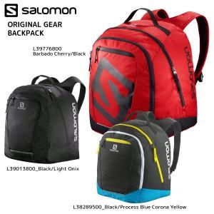18-19 SALOMON(サロモン)【ギア小物/数量限定】 ORIGINAL GEAR BACKPACK(オリジナルギア バックパック)【ブーツバックパック】|linkfast