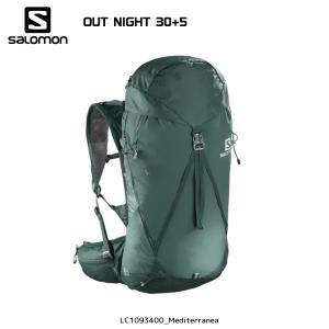 SALOMON(サロモン)【2019/ハイクバックパック】OUT NIGHT 30+5(アウトナイト 30+5)【ハイキング/トレッキング】|linkfast