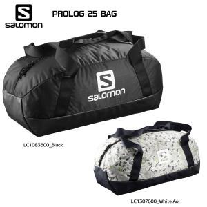 SALOMON(サロモン)【2019/限定トラベルバック】 PROLOG 25 BAG(プロログ 25バッグ)【ダッフルバック/旅行バッグ】|linkfast
