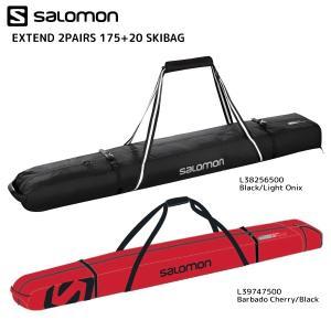 18-19 SALOMON(サロモン)【ギア小物/数量限定】 EXTEND 2PAIRS 175+20 SKIBAG(エクステンド 2ペア 175+20 スキーバック)【2台入スキーケース】|linkfast