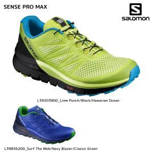SALOMON(サロモン)【在庫処分/トレランシューズ】 SENSE PRO MAX (センスプロマックス)【トレイルランニング】 linkfast