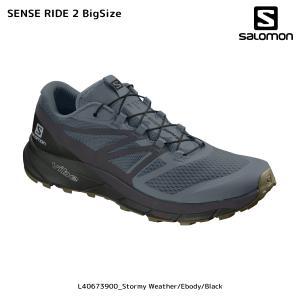 SALOMON(サロモン)【2019/トレイルランニング】 SENSE RIDE 2 BigSize(センスライド2 ビッグサイズ)【トレイルランニング】|linkfast