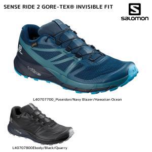 SALOMON(サロモン)【2019/トレイルランニング】 SENSE RIDE 2 GORE-TEX INVISIBLE FIT (センスライド2 GTX インビジブルフィット)【トレイルランニング】|linkfast