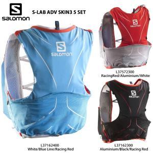 SALOMON(サロモン)【最終在庫処分/バックパック】 S-LAB ADV SKIN3 5 SET (S-LAB アドバンスドスキン3 5 セット)|linkfast