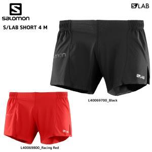 SALOMON(サロモン)【2018/トレイルランパンツ】S-LAB SHORT 4 M(S-LAB ショート4 メンズ)【ランニングパンツ】