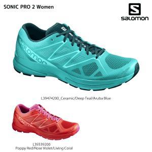 SALOMON(サロモン)【在庫処分/ロードランニング】 SONIC PRO 2 Women(ソニック プロ 2 ウィメンズ)【ランニングシューズ/レディス】|linkfast