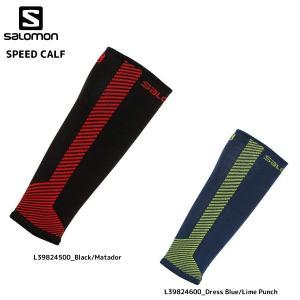 SALOMON(サロモン)【在庫処分/限定高機能カーフ】 SPEED CALF(スピードカーフ)【カーフスリーブ】|linkfast