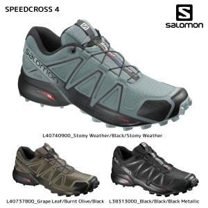 SALOMON(サロモン)【2019/トレイルランニング】 SPEEDCROSS 4 (スピードクロス4)【トレイルランニング】|linkfast