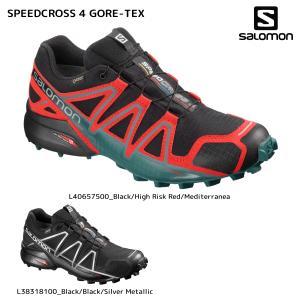 SALOMON(サロモン)【2019/トレイルランニング】 SPEEDCROSS 4 GTX (スピードクロス4 ゴアテックス)【トレイルランニング】|linkfast