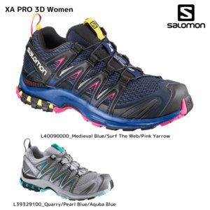 SALOMON(サロモン)【在庫処分/トレイルシューズ】 XA PRO 3D Women(XA プロ 3D ウィメンズ)【トレイルラン/ウォーキング】|linkfast