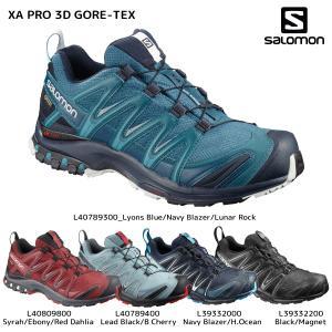 SALOMON(サロモン)【2019/マウンテントレイル】 XA PRO 3D GTX (XA プロ 3D ゴアテックス)【トレイルランニング/ウォーキング】|linkfast