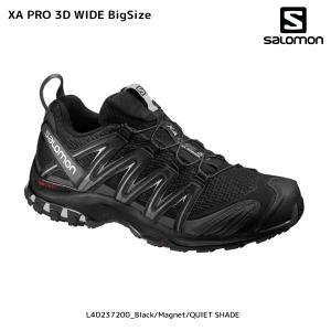 SALOMON(サロモン)【2019/マウンテントレイル】 XA PRO 3D WIDE Big Size(XA プロ 3D ワイド ビッグサイズ)【幅広/トレイルランニング/ウォーキング】|linkfast