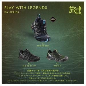 SALOMON(サロモン)【2019/マウンテントレイル】 XA PRO 3D WIDE(XA プロ 3D ワイド)【幅広/トレイルランニング/ウォーキング】|linkfast|06