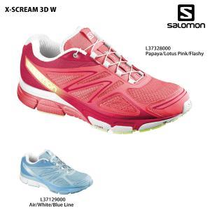 SALOMON (サロモン) 【最終処分/ランニングシューズ】 X-SCREAM 3D Women (X-スクリーム 3Dウィメンズ) 2015SS|linkfast