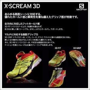SALOMON (サロモン) 【最終処分/ランニングシューズ】 X-SCREAM 3D Women (X-スクリーム 3Dウィメンズ) 2015SS linkfast 04