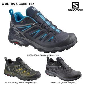 SALOMON(サロモン)【2019/軽登山ゴアテックス】X ULTRA 3 GORE-TEX (Xウルトラ 3 ゴアテックス)【トレッキング/ハイキング】|linkfast