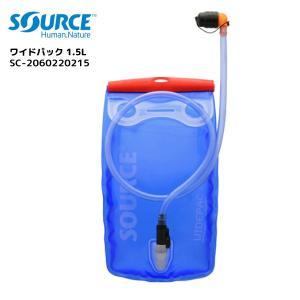 SOURCE(ソース)【チューブ式水筒/アウトドア用品】ワイドパック2.0L SC-2060220215【ハイドレーションパック】|linkfast