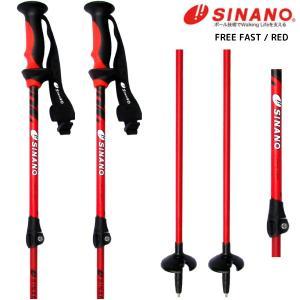 17-18 SINANO(シナノ)【サイズ調整可/数量限定】 フリーFAST RED (フリーファスト レッド) linkfast