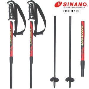 17-18 SINANO(シナノ)【サイズ調整可/数量限定】 フリーM RD (フリーM レッド) linkfast