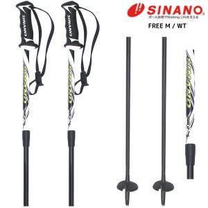 18-19 SINANO(シナノ)【サイズ調整可/数量限定】 フリーM WT(フリーM ホワイト)【スキーストック】 linkfast