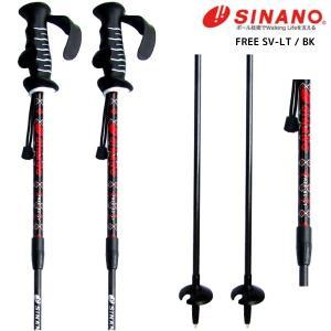 17-18 SINANO(シナノ)【サイズ調整可/数量限定】 フリーSV-LT BK (フリーエスブイ エルティー ブラック) linkfast