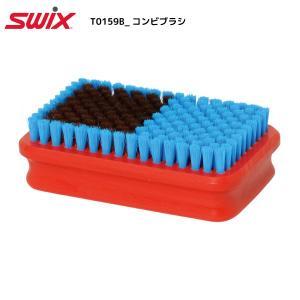 SWIX(スウィックス)【ブラシ/チューンナップ用品】 T0159B コンビブラシ【メンテナンス用品】|linkfast