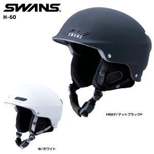 18-19 SWANS(スワンズ)【ヘルメット/数量限定品】 Snow Helmet H-60 (スノーヘルメット)【スキー/スノーボード】|linkfast
