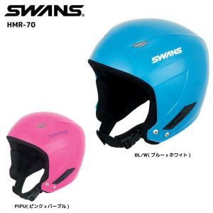 15-16 SWANS(スワンズ)【最終処分/ヘルメット】 HMR-70 (レーシングヘルメット)|linkfast