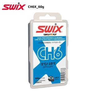 SWIX(スウィックス)【固形ワックス/CHパラフィン】 CH06X-60g【スノーワックス】|linkfast