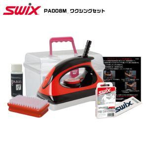 SWIX(スウィックス)【スキー用品/チューンナップ】 ワクシングセット PA008M【チューンナップ用品】|linkfast