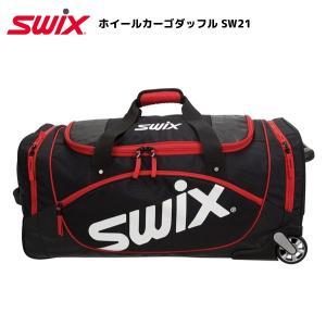 18-19 SWIX(スウィックス)【バック/数量限定品】 ホイールカーゴダッフル SW21【ローラー付きバッグ】|linkfast