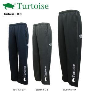 Turtoise (タータス) 【最終処分/ジャージパンツ/限定】 LICO (リコ) ジャージパンツ|linkfast