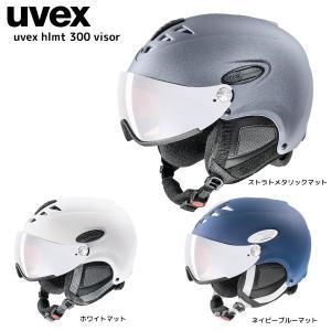 18-19 UVEX(ウベックス)【ヘルメット/数量限定品】 HLMT 300 Visor (ヘルメット 300 バイザー)566162【スノーヘルメット】|linkfast