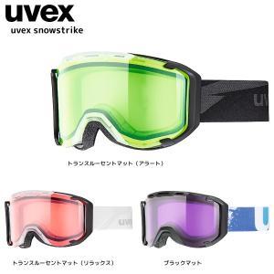 17-18 UVEX(ウベックス)【最終在庫処分/ゴーグル】 SNOWSTRIKE(スノーストライク)550427【スノーゴーグル】 linkfast