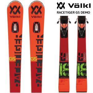 19-20 VOLKL(フォルクル)【早期予約品/スキー板】 RACETIGER GS DEMO(レースタイガー GSデモ)【金具付/取付料無料】|linkfast