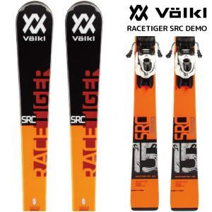 19-20 VOLKL(フォルクル)【早期予約品/スキー板】 RACETIGER SRC DEMO(レースタイガー SRCデモ)【金具付/取付料無料】|linkfast